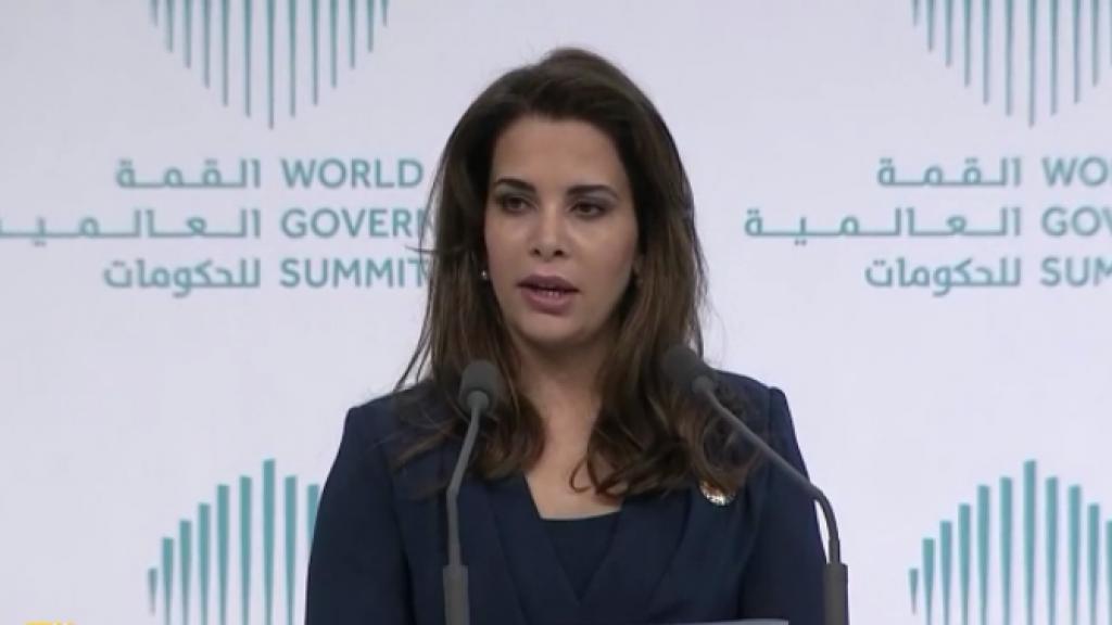De Jordaanse prinses Haya is gevlucht voor haar man